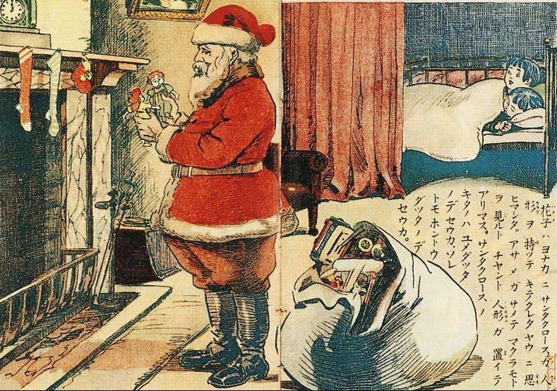 اسطورة سانتا كلوز