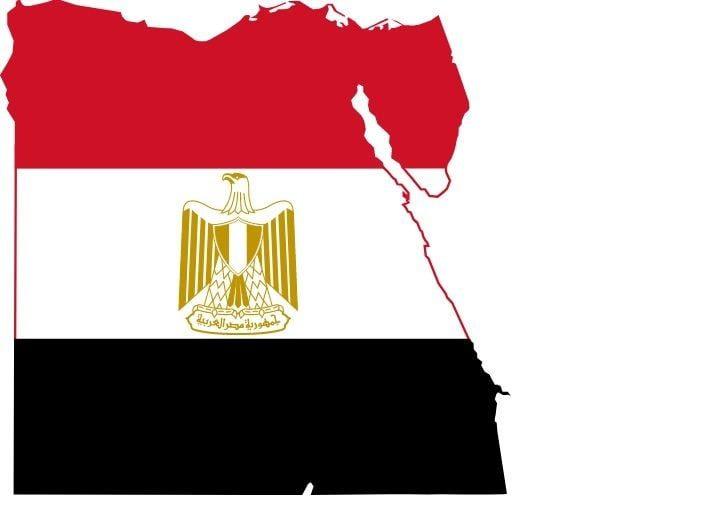 خريطة مصر مكتوبة